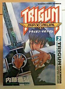 Trigun maximum 2 (Shonen Manga)