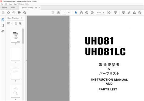 Uh082 Parts Manual