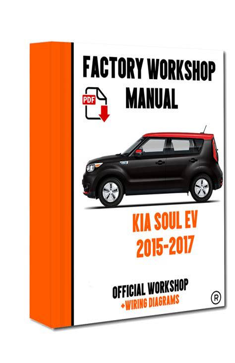 Umpire Manual 2017