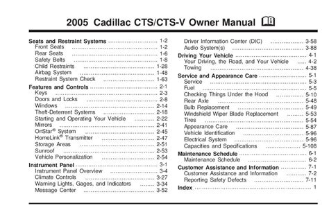 User Manual For 2005 Cadillac Cts