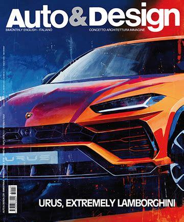V Magazine N 229