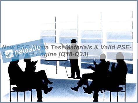 Valid PSE-Strata Cram Materials