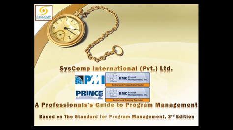 Valid Test OMG-OCUP2-ADV300 Format