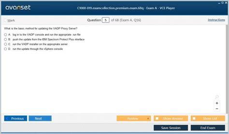 Vce C1000-121 Free