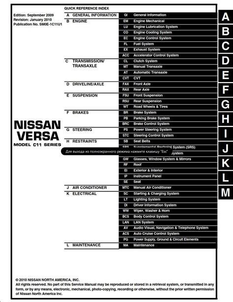 Versa 2010 Service Manual