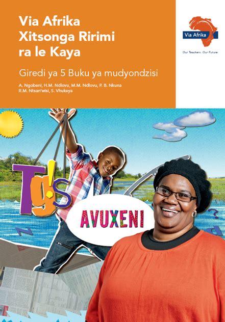 Via Afrika Teachers Guide