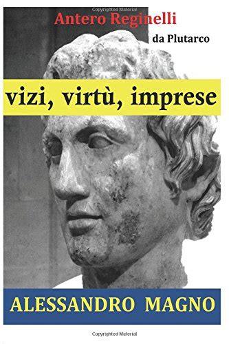 Vizi Virtu Imprese Alessandro Magno