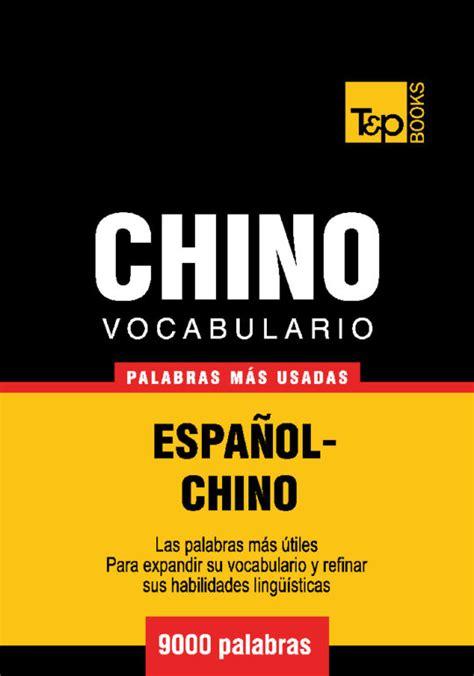 Vocabulario Espanol Chino 9000 Palabras Mas Usadas Tandp Books