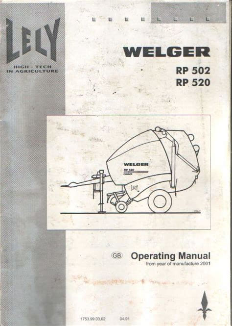 Welger Rp12 S Service Manual