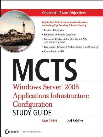 Windows Server 2008 Study Guide