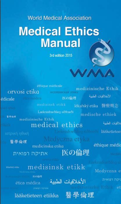 World Medical Association Medical Ethics Manual