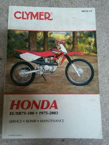 Xr100 Workshop Manual