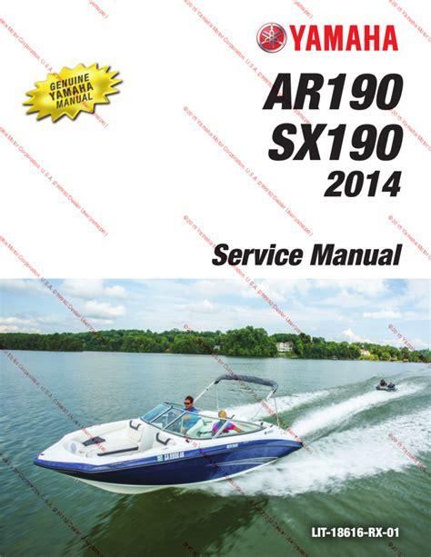 Yamaha Ar190 Sx190 Jet Boat 2014 2015 Full Service Repair Manual