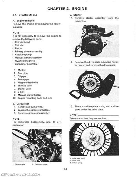 Yamaha Enticer Service Manual