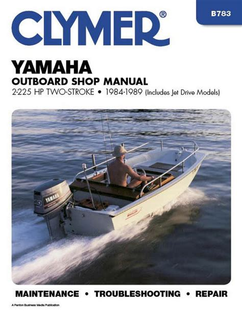 Yamaha Outboard Two Stroke Jet Manuals