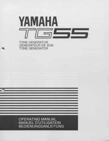 Yamaha Tg55 Manual