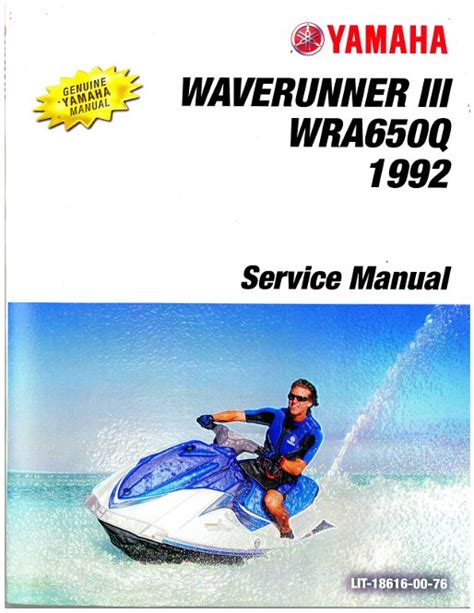 Yamaha Wave Runner Iii 1993 Factory Service Workshop Manual