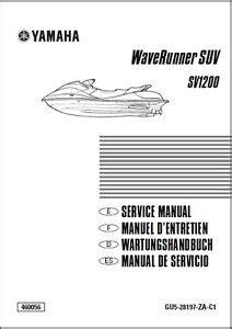 Yamaha Waverunner Sv1200 Workshop Repair Manual