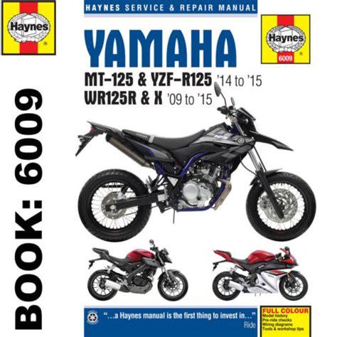Yamaha Yzfr125 R125 Workshop Manual 2009 Onwards