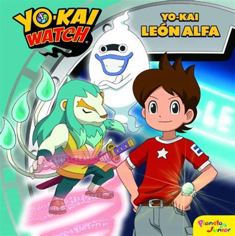 Yo Kai Watch Yo Kai Leon Alfa Cuento