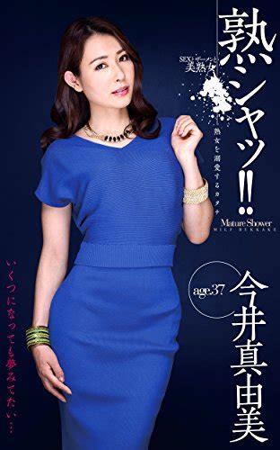 Zamen Lady Imai Mayumi Japanese Edition