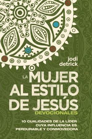 al estilo de jesus ebook epub pastoral no 53