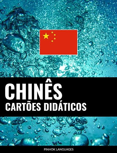cartoes didaticos em chines 800 cartoes didaticos importantes de chines portugues e portugues chines portuguese edition