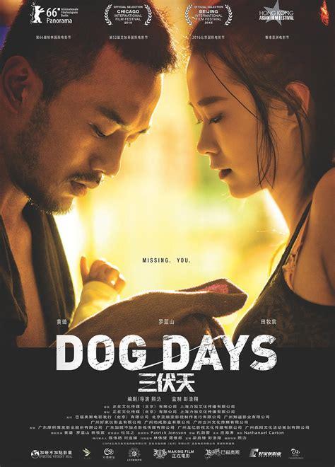 Dog days (2016) online