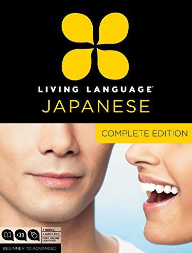 japanese ultimate advanced living language series