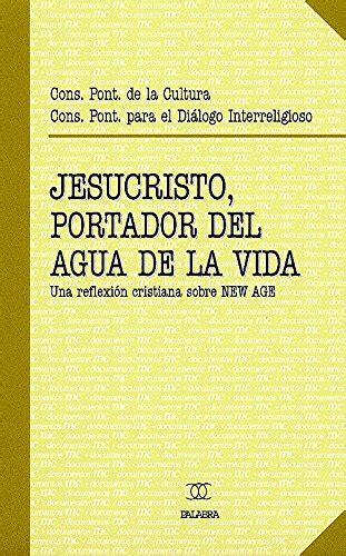 jesucristo portador del agua de la vida documentos mc