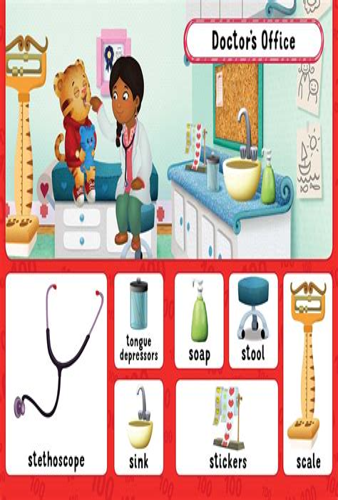 my first 100 neighborhood words daniel tiger s neighborhood
