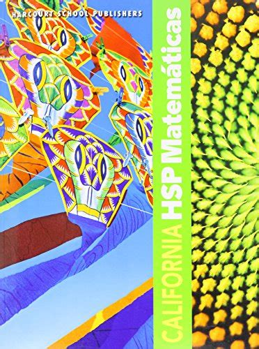 spa harcourt school publs span harcourt school publishers spanish math