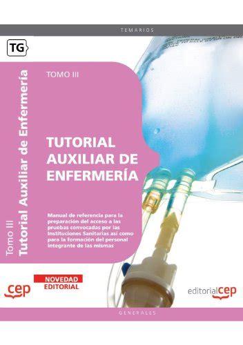 tutorial auxiliar de enfermeria tomo i coleccion 1293