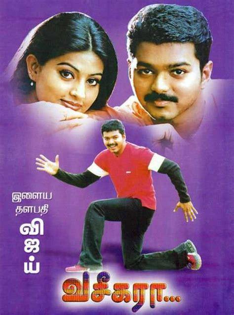 Downloading Vaseegara Full Movie Hd 1080p Hindi For Amazon